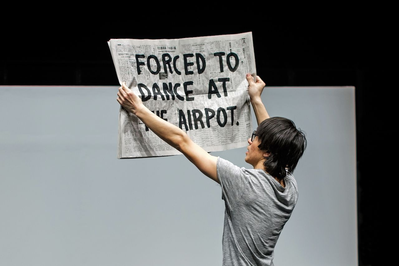 Referenz TRAFO: brut Wien, Michikazu Matsune: Dance, if you want to enter my country! © Maximilian Pramatarov